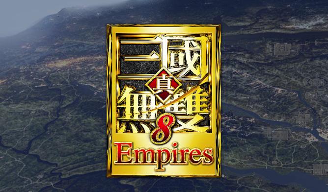 《真三国无双8帝国》新截图:刘备、孙尚香同屏
