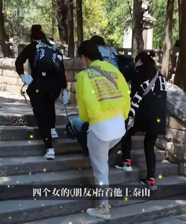 海拔1500米 4名女子抬残疾好友登泰山:网友赞神仙友谊