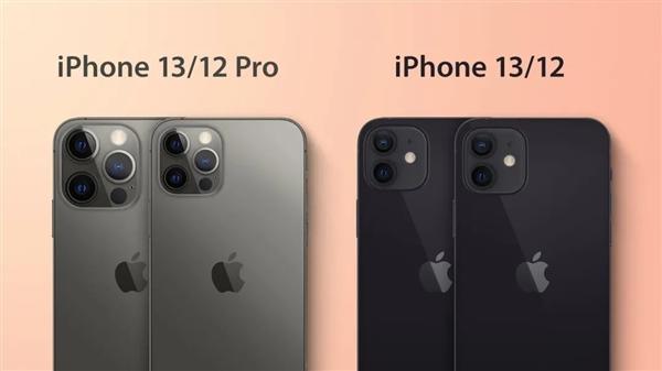 曝iPhone 13机型更大、更厚、更重!一点也不香了