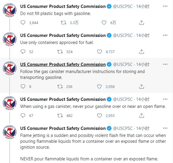 """美国多地""""闹油荒""""!居民在加油站用塑料袋囤油:官方紧急警告"""