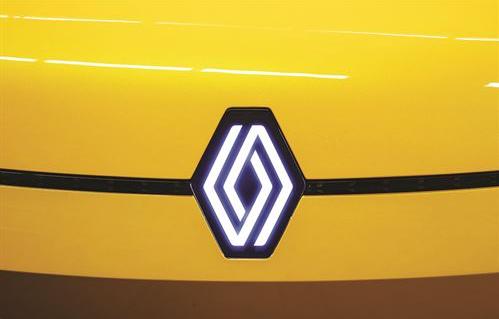 传承已近百年 雷诺汽车公布新车标