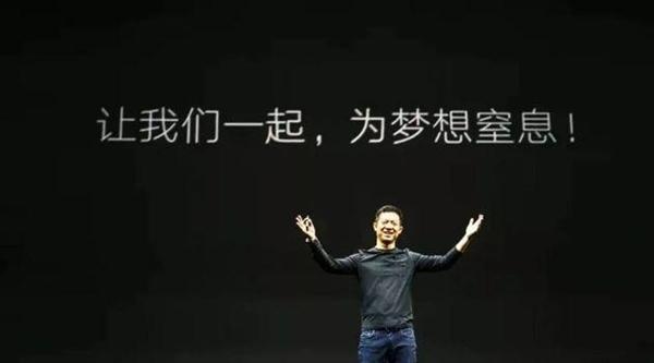 """""""我回来了"""" 乐视TV海报疑似现贾跃亭剪影!知情人士:并未回国"""