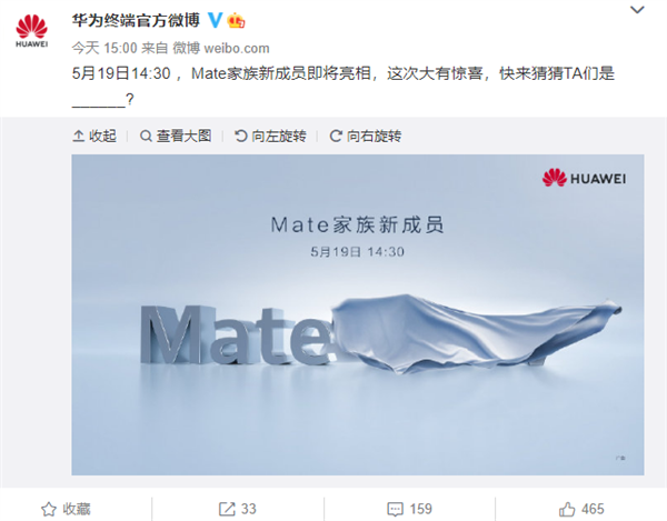 Mate系列新成员!华为MateView显示器来了:主打电竞、专业办公