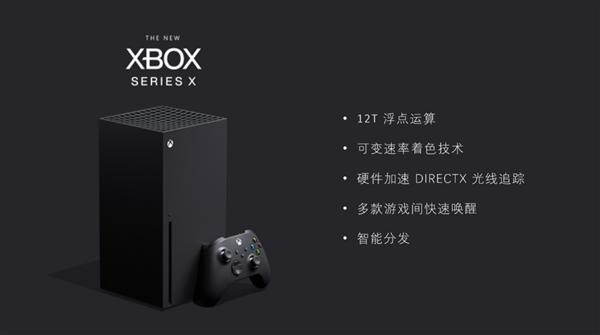 2399元买次时代主机!Xbox国行版正式公布:5月19日开订