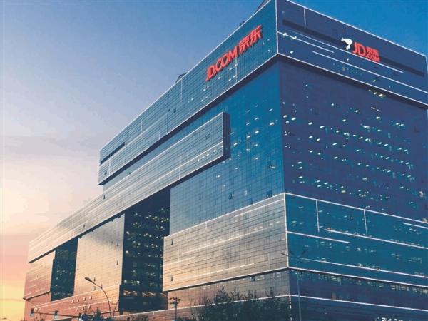 京东金融再改名:彻底变成一家科技公司