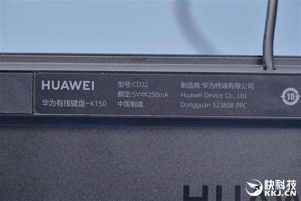 华为首款商用台式机图赏:仅8L大小 性能强大