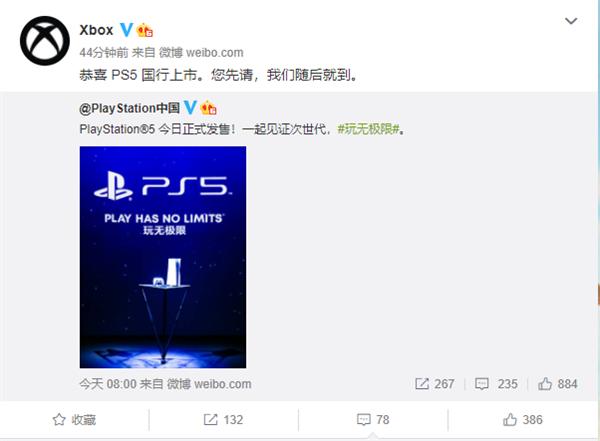 梦幻联动?Xbox官方恭喜索尼PS5国行上市 网友调侃:一家人