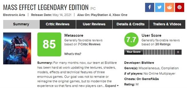 PC玩家抱怨《质量效应》三部曲重制质量不高