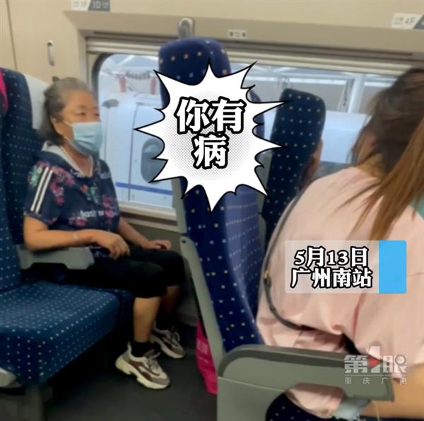 女子高铁调座椅被后座老人一脚踹回:大喊你有病