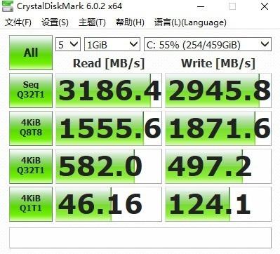 PCIe 4.0固态性能如何?实测揭晓答案