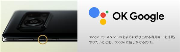 夏普AQUOS R6手机发布:首发徕卡1英寸大底相机、240Hz高刷