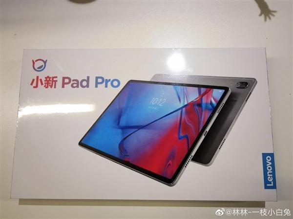 骁龙870+独显芯片!联想高管晒小新Pad Pro新机