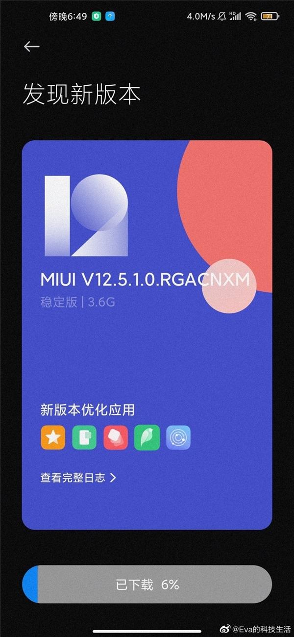 小米10S喜提MIUI 12.5!让骁龙870旗舰体验比肩iOS