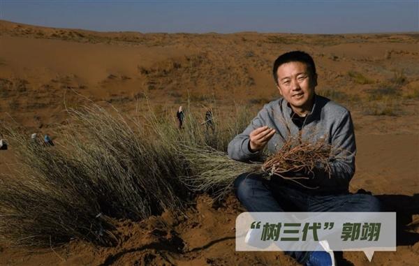蚂蚁集团公布数字化助农目标:10年种10亿棵树
