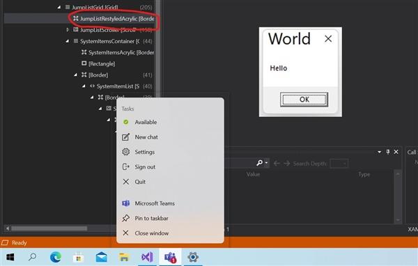 Win10 21H2界面曝光:操作中心加入小横杆、对话框圆角化