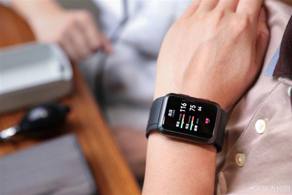 华为首款可测血压智能手表来了!已通过医疗器械注册检验