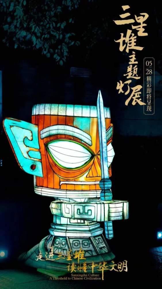 天悦平台首页正在直播:三星堆奇妙夜 神秘文物揭开面纱