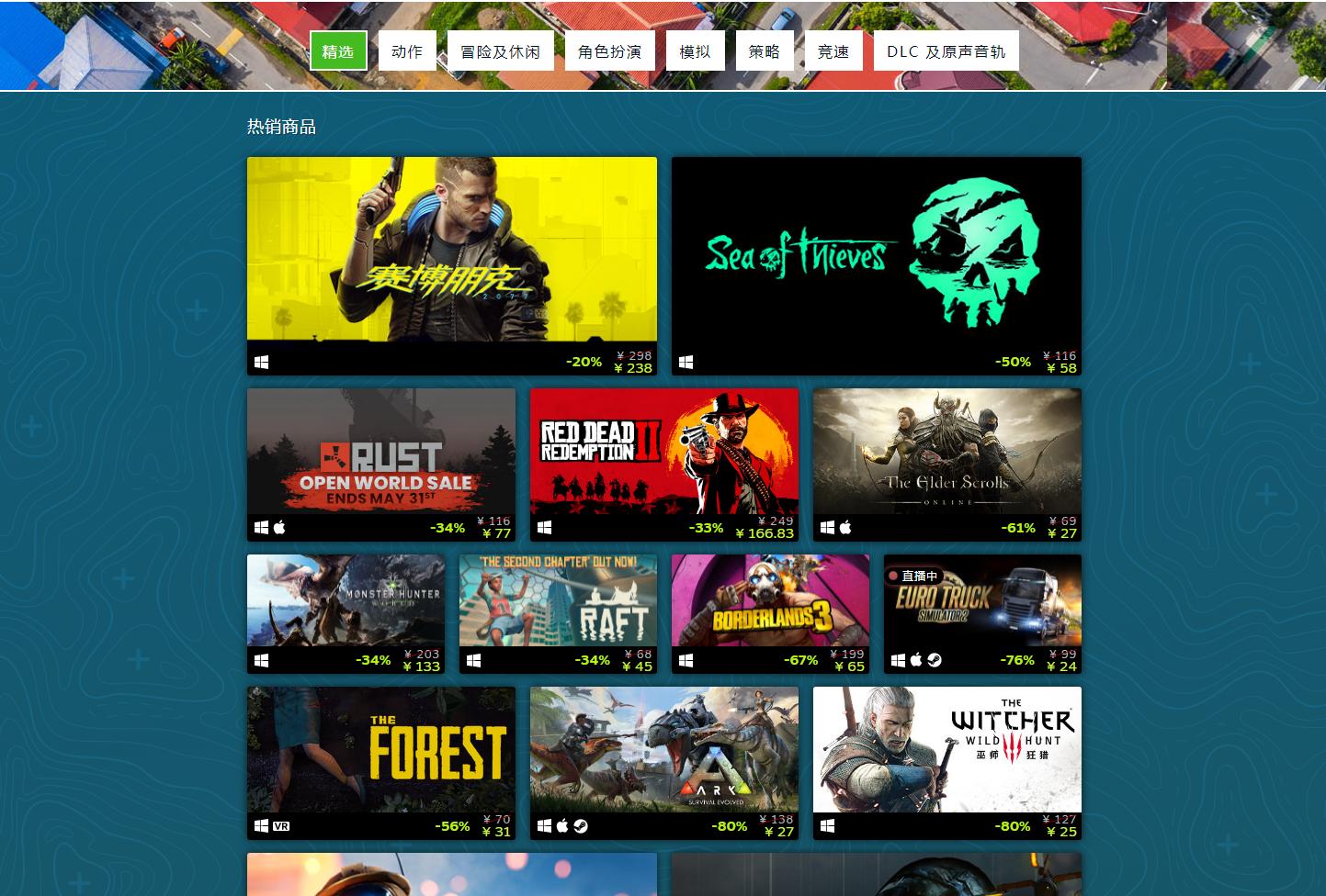 """你还选Epic吗?Steam开放世界特卖活动开启:3A大作""""骨折价"""""""