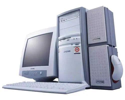 曾经销量全国第二的方正电脑 怎么就破产重组了?