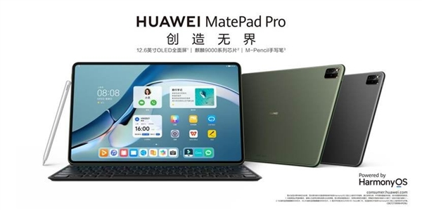 "HarmonyOS加持!华为MatePad Pro打破""买前生产力、买后爱奇艺""魔咒"
