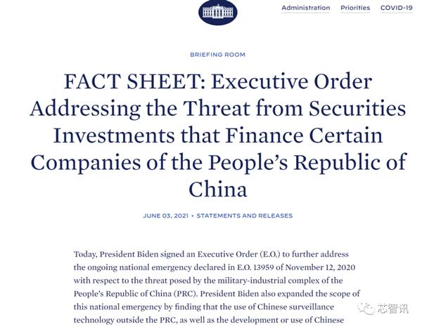 突发!美国将59家中国企业列入