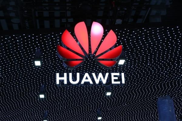 华为轮值董事长徐直军:早在2017年就已开启6G研究