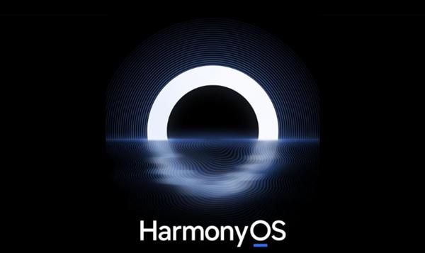 关于鸿蒙OS 华为最高层发布最新通知:统一口径