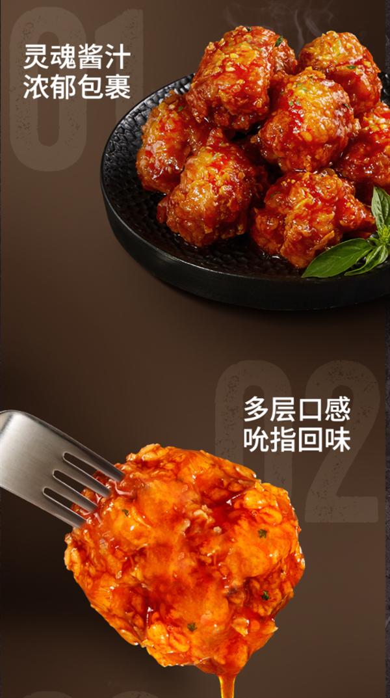 啤酒绝配 希杰甜辣/橙香韩式炸鸡200g×5盒54.9元