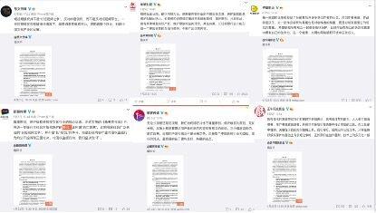中国六大影视公司集体维权:盗播会毁掉一切