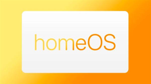 苹果homeOS意外走光:秒删