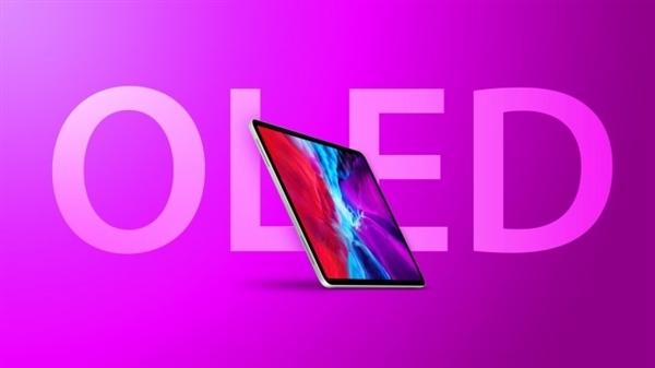 首次配备全面屏!曝iPad 9、iPad mini 6设计曝光:HOME键被砍