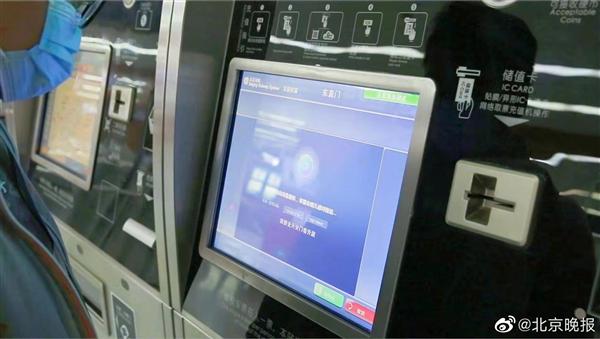 一句话搞定车票!北京机场地铁开通语音购票:1.6秒完成选站
