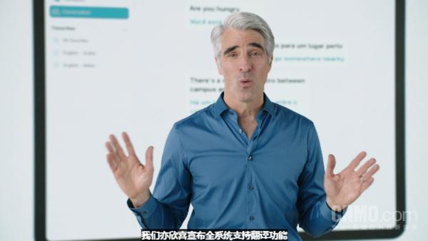 苹果WWDC21圆满收官!我们做了一份汇总 值得一看!
