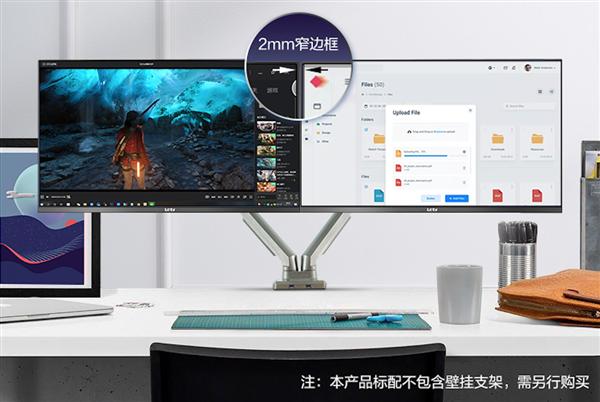 Letv乐视27英寸显示器新品京东首发 899元开启限时秒杀