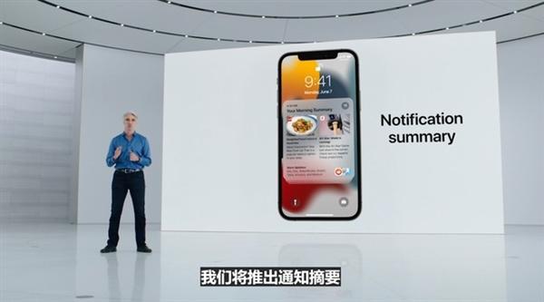 iOS 15要不要升级 看完这五大升级点再说