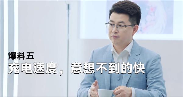 荣耀50快充有多强?荣耀姜海荣:煮杯咖啡的时间即可充满电