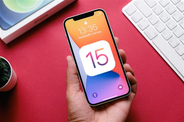 沈义人:主力机iPhone不要尝试开发版iOS 15