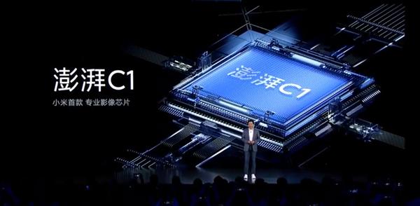 """""""我芯澎湃""""不死 消息称小米重启手机芯片研发"""