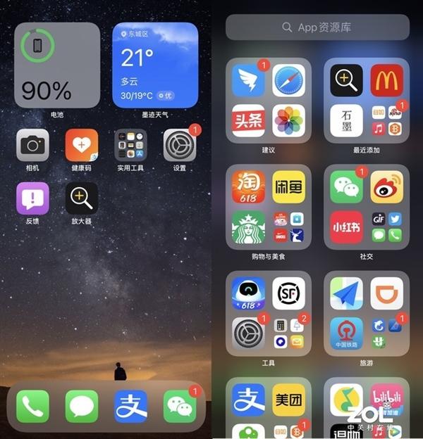 升了又好像没升 苹果iOS 15上手