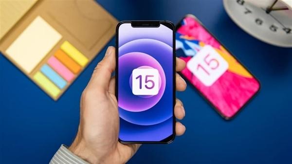 你敢开吗?苹果iOS 15可屏蔽老板深夜打电话、发信息