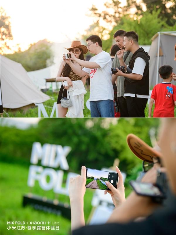 小米MIX Fold/11 Ultra征服玛莎拉蒂车主:体验后感受非凡