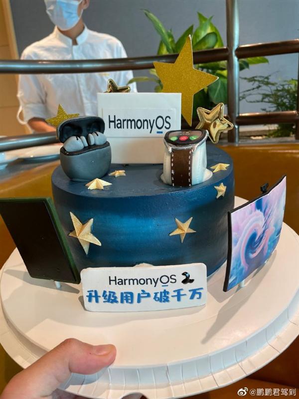 不到一周!HarmonyOS 2升级用户突破千万
