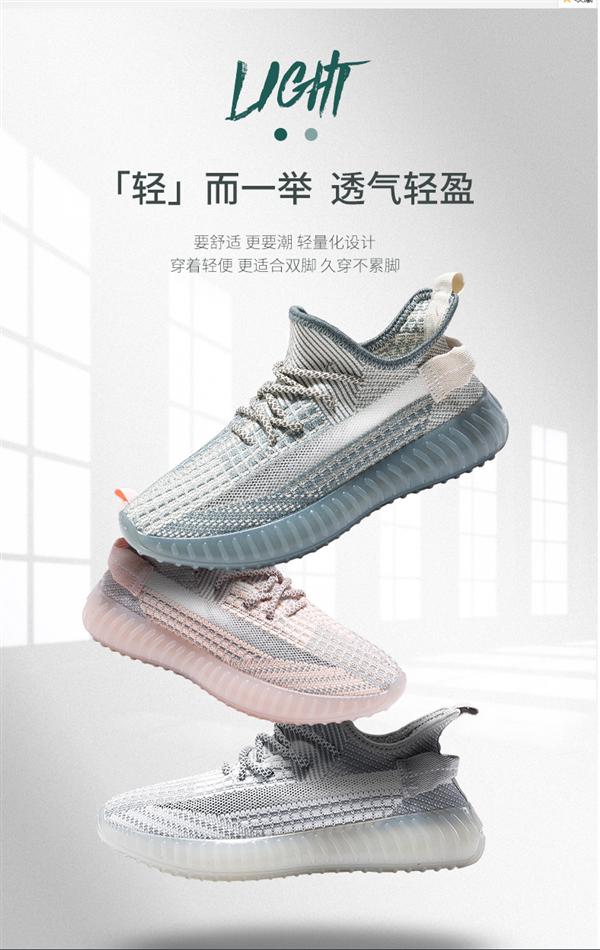 透气轻盈!达芙妮旗下SHOEBOX/鞋柜男女飞织椰子鞋69元史低