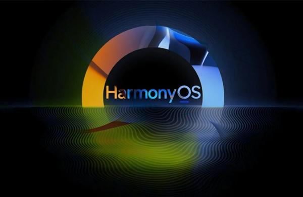 提前了!曝华为、荣耀老用户7月开始公测HarmonyOS