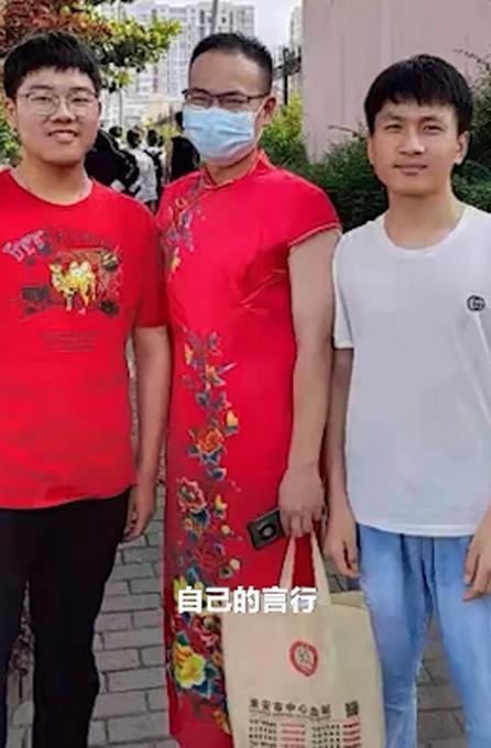 高三男班主任穿旗袍给学生送考 网友直呼太萌太暖心