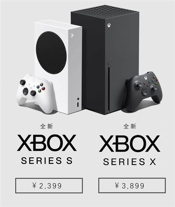 2399元起!国行Xbox Series X/S今日开售:你抢到了吗