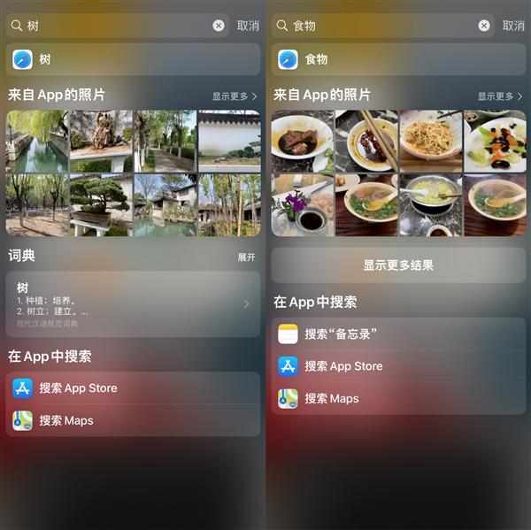 用了一天iOS 15:这是我最喜欢的几个新功能