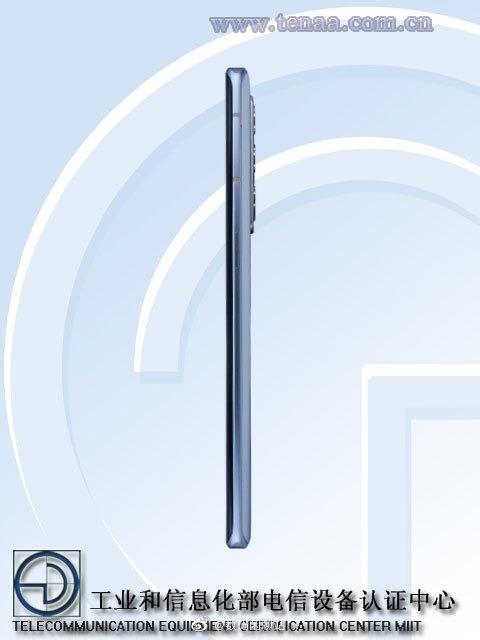 骁龙870+65W快充!realme性价比新机外观首曝