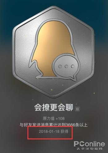QQ隐藏技能get!教你在QQ隐匿不想被人发现的小秘密