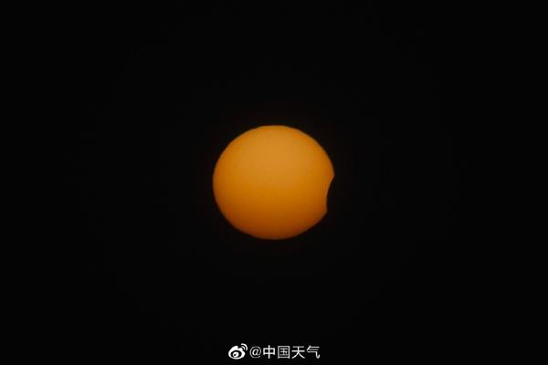 北京傍晚出现日偏食 实拍来了:像被咬了一小口的蛋黄
